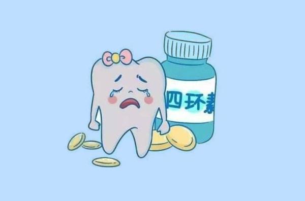 釉质发育不良的四环素牙、氟斑牙