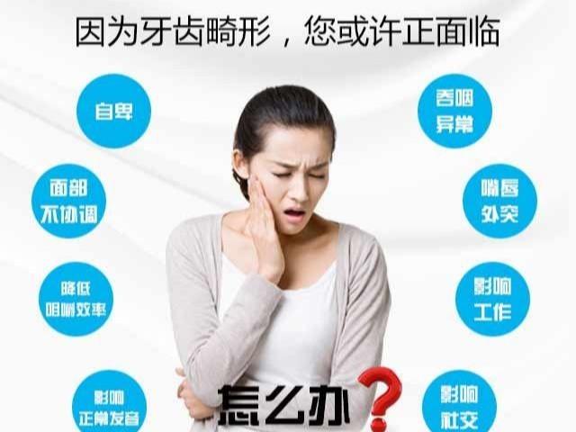 成人能牙齿矫正吗?