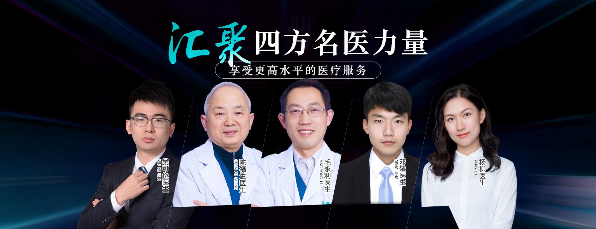 高德口腔,汇聚四方名医力量,享受更高水平的医疗服务